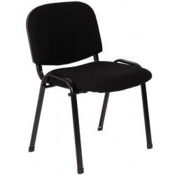 Kancelářská židle ZK17